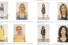 Grecia: la polizia pubblica foto e nomi delle prostitute con l'HIV