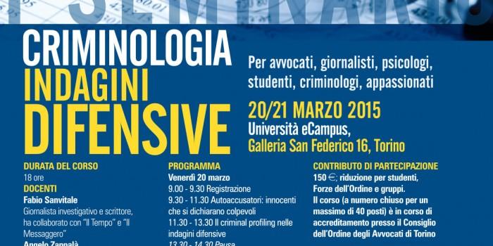 Criminologia: il nuovo seminario all' eCampus di Torino
