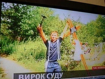 Archivi di CN: i Maniaci di Dnepropetrovsk, quando uccidere è un piacere