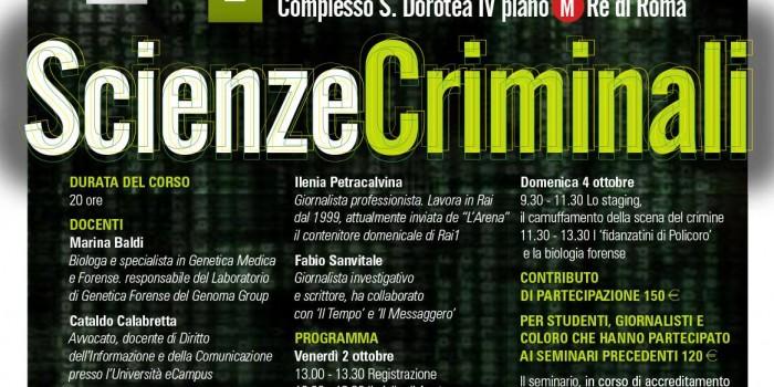 Scienze criminali: un seminario per studiarle con gli esperti