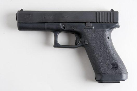 Storia di una pistola, un sito e una strage